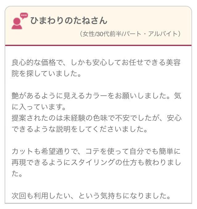 2016-04-06 19.17.16_mini