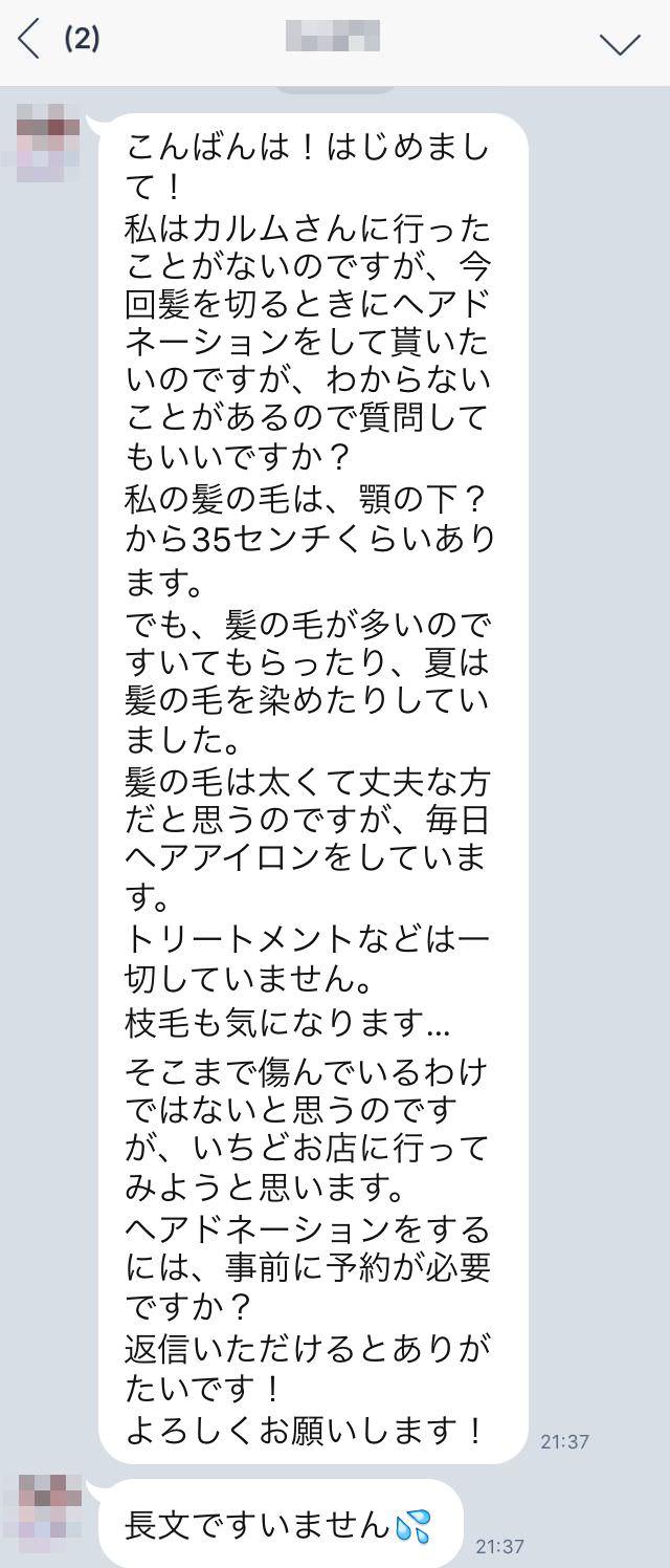 2016-04-12 19.16.11_mini