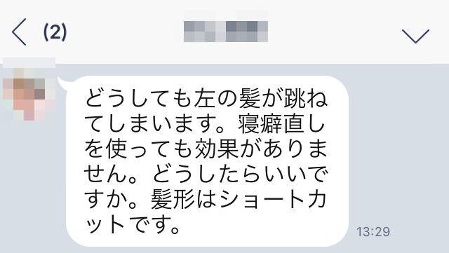 2016-04-12 19.17.19_mini