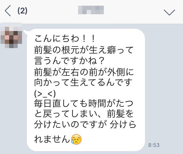 2016-04-12 19.17.31_mini