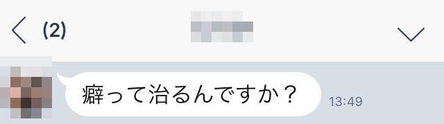 2016-04-12 19.17.37_mini