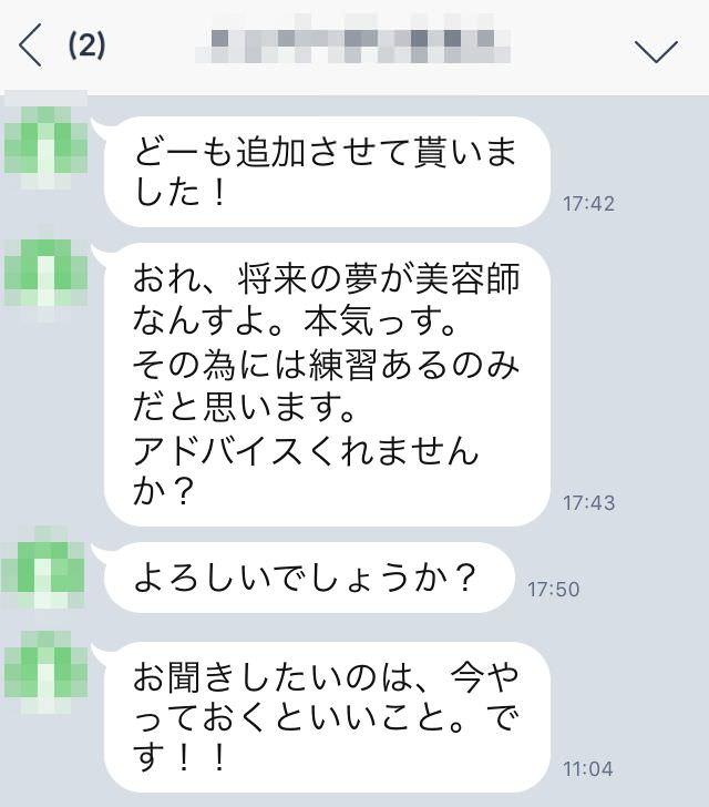 2016-04-12 19.17.52_mini