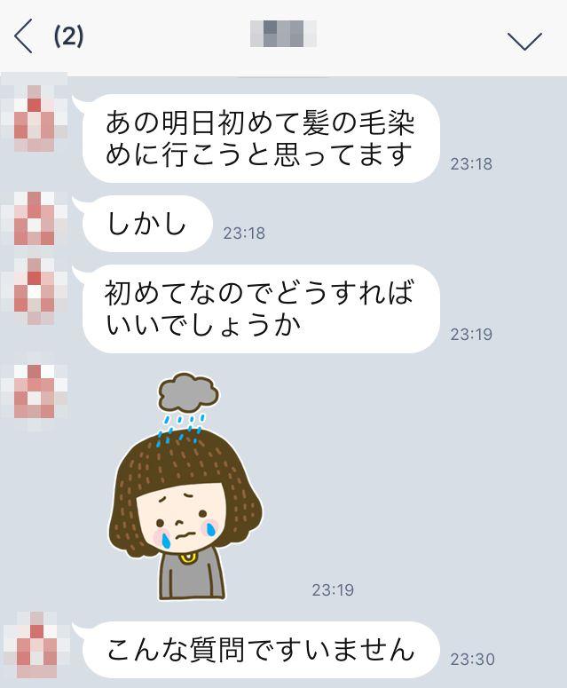 2016-04-12 19.21.00_mini