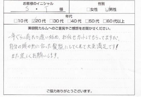 IMG_20160331_0001 (2)_mini