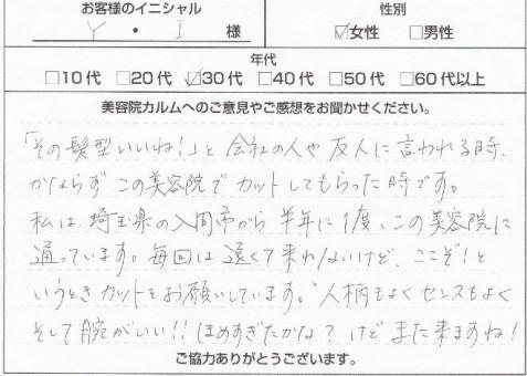 IMG_20160331_0001 (3)_mini