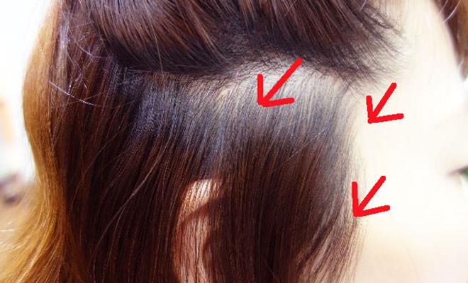 髪 根本 向き